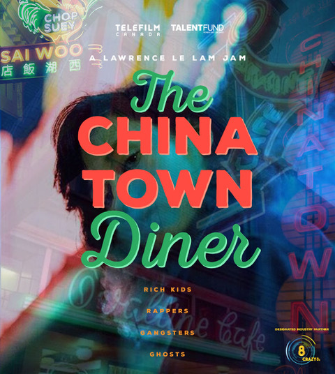 The Chinatown Diner Mock Poster