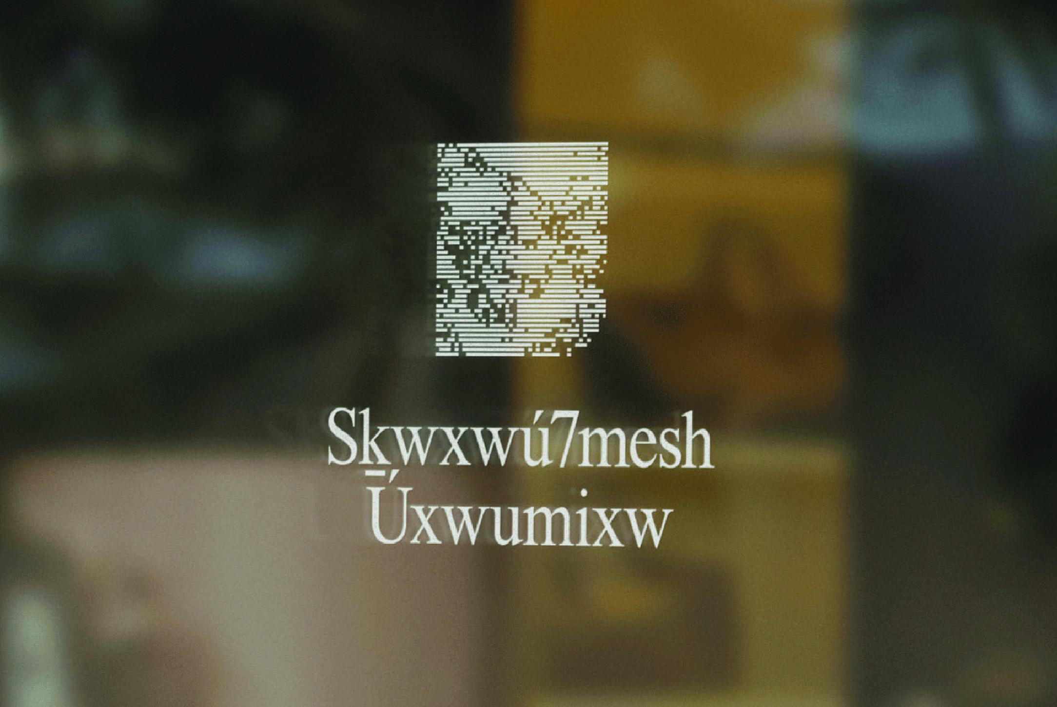 Wayfinding Design Doors WEB1