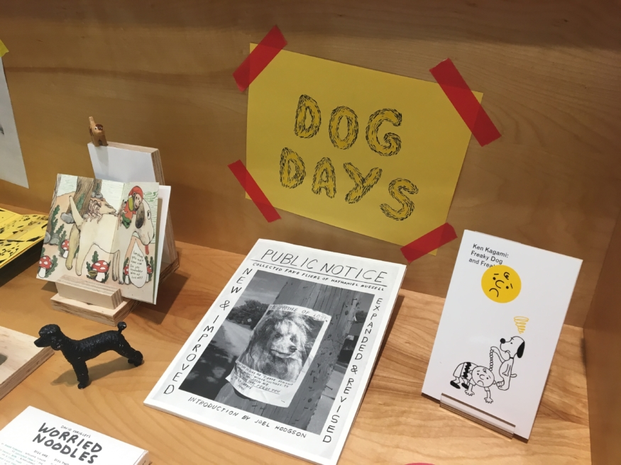Dog Days Library